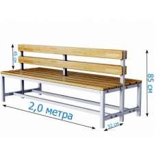 Скамейка для раздевалки 2,0 метра