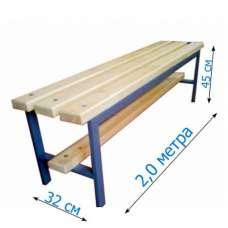 Скамейка для раздевалок кушетка 2,0 метра