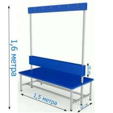 Скамейка с вешалкой для раздевалки 1,5 метра