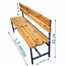 Скамейка со спинкой для раздевалок 1,5 метра