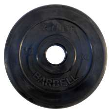 Диск обрезиненный Atlet 51 мм